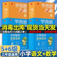 黄冈小状元满分冲刺微测验四年级数学下人教版2020春