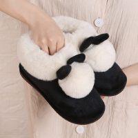【买一送一】女士毛球棉鞋仿兔毛全包跟棉拖鞋可爱厚度月子拖鞋