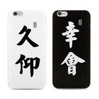 【全国包邮】hidog 苹果iPhone6手机壳全包防摔个性简约文字6s plus保护套新款