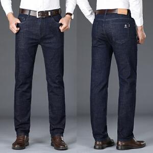 伯克龙 牛仔裤男士服装春秋款直筒高腰宽松青中年休闲长裤子WN8003