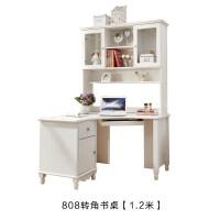 家具韩式田园书台电脑桌拐角书桌柜实木组合台式家用房间 是
