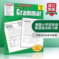 华研原版 美国小学四年级英语语法练习册 英文原版 学乐英语教材 Scholastic Success with Gra