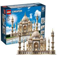 【当当自营】LEGO乐高积木创意百变组Creator系列10256 泰姬陵