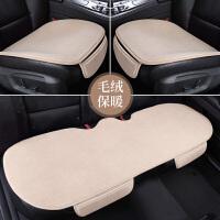 汽车坐垫冬季毛绒三件套单个屁屁垫车垫子后排座垫保暖短地毯单片