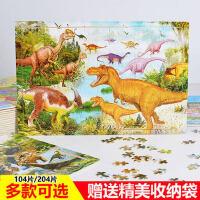60/100/200片儿童木质拼图3-4-6-8岁男女孩益智立体平面卡通玩具5