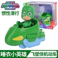 奥迪双钻正版蒙面睡衣小英雄儿童玩具猫小子全套声光变形人偶公仔 专属飞壁侠机动车