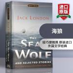 华研原版 海狼 英文原版书 The Sea-Wolf and Selected Stories 全英文版 进口经典文学