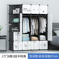 简易衣柜组装折叠塑料组合树脂布衣橱简约现代经济型收纳柜省空间 6门以上 组装