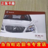 【二手九成新】别克昂科拉用户手册上海通用汽车不详