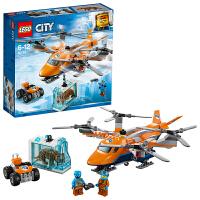 乐高LEGO城市系列 儿童益智拼插积木玩具 极地空中运输机60193 2018 7月新品
