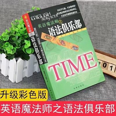 蝙蝠兔恐龙水晶皂儿童手工制作材料创意diy礼物小材料包自制肥皂 儿童DIY肥皂 动手能力 手工礼物