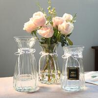 【三件套】玻璃瓶透明水培植物观音竹百合玫瑰干花瓶客厅插花摆件