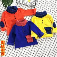 儿童加绒加厚卫衣宝宝韩版保暖上衣打底衫2018春冬新款C735 F