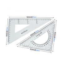 得力6425三角尺 塑料三角尺 25厘米三角板套装 绘图测量套尺