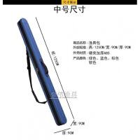 款防水超轻硬壳ABS鱼竿包1.25米钓鱼包渔具包大容量杆包