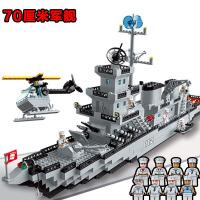 启蒙积木巡洋战舰儿童拼装军舰模型6-12岁男孩智力玩具军事系列护卫大战舰