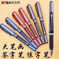 晨光中性笔1.0mm大笔画粗头学生商务办公签字笔硬笔书法练字笔黑色蓝红色水笔笔芯AGP13604