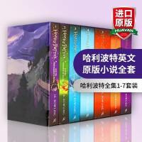 哈利波特 英文原版 Harry Potter 1-7全套英版 哈利波特1-7全集 英文版 魔幻文学系列小说 进口珍藏版