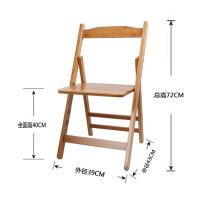 实木可折叠椅子楠竹子方便携户外钓鱼凳小板凳家用休闲靠背椅