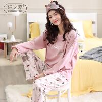 睡衣女春秋季纯棉长袖韩版可爱兔子两件套全棉薄款家居服秋天套装