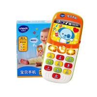 伟易达宝贝手机儿童玩具宝宝婴儿仿真双语小孩益智音乐电话可咬