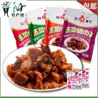 【贵阳馆】贵州特产黔五福有点意思系列蔬菜猪肉干肉脯肉粒多口味休闲零食_180g袋装