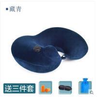 按压自动充气u型枕旅行枕头护颈枕便携飞机可折叠U形脖子颈部靠枕