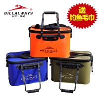 EVA加厚活鱼桶折叠钓鱼桶钓箱钓鱼箱打水桶鱼护桶装鱼桶