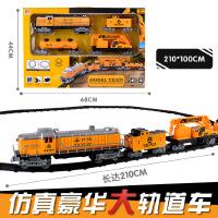 派艺电动轨道火车玩具 大型仿真古典火车男孩玩具车