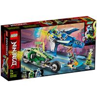LEGO乐高积木 幻影忍者Ninjago系列 71709 杰和劳埃德的极速赛车 玩具礼物