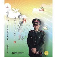 快乐阳光李幼容作词少儿歌曲集(附CD.DVD各2张) 李幼容 9787103052013