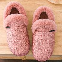 毛毛软底家居拖鞋女包跟居家室内保暖防滑厚底棉拖鞋