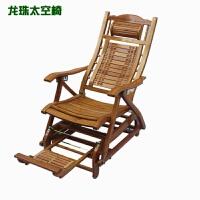 竹椅老人实木摇摇椅午睡折叠椅躺椅家用休闲阳台多功能逍遥椅
