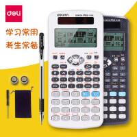 得力D991CN函数太阳能科学计算器学生等级考试中文版计算机D82CN