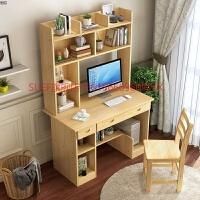 旗舰店学生电脑台式桌家用 实木电脑桌书桌书架组合一体桌 带书架的书桌