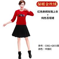 广场舞服装时尚新款套装秋冬季长袖金丝绒中老年女舞蹈跳舞衣