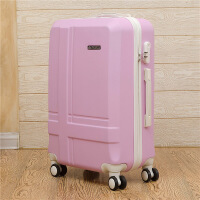 茉蒂菲莉 拉杆箱 旅行箱登机箱男女托运箱