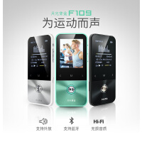 包邮 爱国者 月光宝盒 F109 MP3 播放器 蓝牙 外放 HIFI 无损格式播放 有屏 插卡 MP4 运动