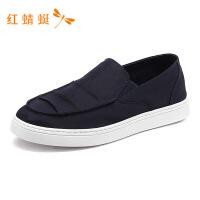 红蜻蜓新款低跟套脚轻便舒适平底休闲帆布鞋男-