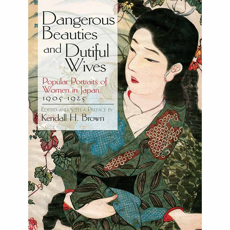 Dangerous Beauties and Dutiful Wives(POD) 按需印刷商品,15天发货,非质量问题不接受退换货。
