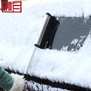 【爆品特惠 低至2.9折】御目 汽车铝合金可伸缩雪刷 冰铲除雪铲多功能除冰刮雪板除霜扫雪刷子
