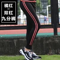 春夏瑜伽紧身运动长裤女健身跑步高弹力束腿裤吸湿速干显瘦九分裤