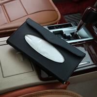 汽车内饰用品车载纸巾盒创意椅背遮阳板天窗抽纸盒车用挂式抽纸盒