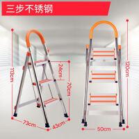 不锈钢家用折叠人字梯子铝合金加厚楼梯多功能室内便携登高梯