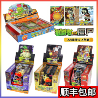 植物大战僵尸2卡片3卡牌对战卡闪卡金卡收藏册收集册玩具全套儿童
