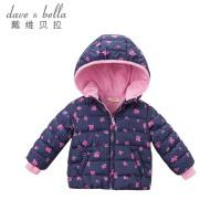 davebella戴维贝拉冬季新款女童棉衣 宝宝印花棉服DB5563