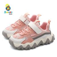 芭芭鸭儿童运动鞋浪浪鞋女童老爹鞋男童休闲鞋网布面2020秋季新款