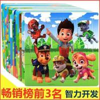 儿童益智木质拼图玩具男孩女孩宝宝智力开发幼儿3岁-8岁立体拼装