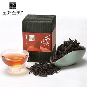 至茶至美 武夷山大红袍 特级武夷岩茶茶叶 乌龙茶 48g 品鉴试喝装 武夷山茶 包邮