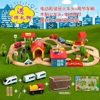 木质拖马斯轨道车电动小火车轨道 套装 儿童益智拼装木制玩具车2岁